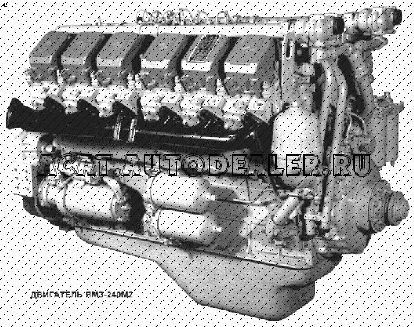 Продам т16без двигателя, двигатель Т40 с коробкой зил.
